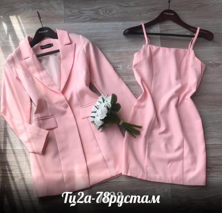 Костюм 2-ка