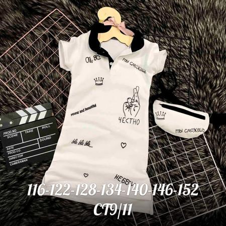 Платье (+сумка)