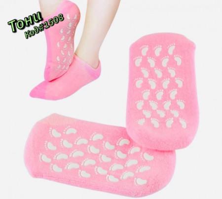 Носки гелевые