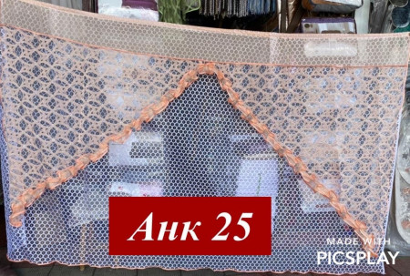 Кухонная штора 1,7х3 м
