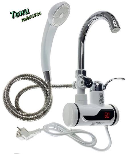 Электрический кран-водонагреватель с душем