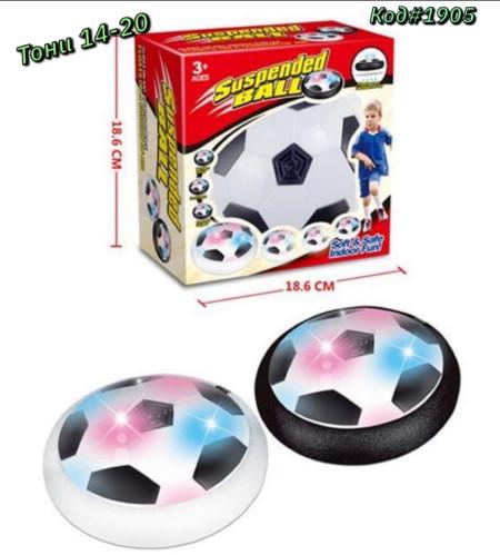 Футбольный аэро-мячик