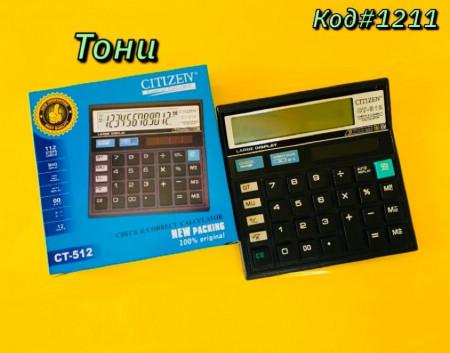 Калькулятор CT-512