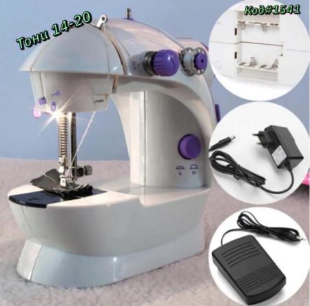 Швейная машина Mini