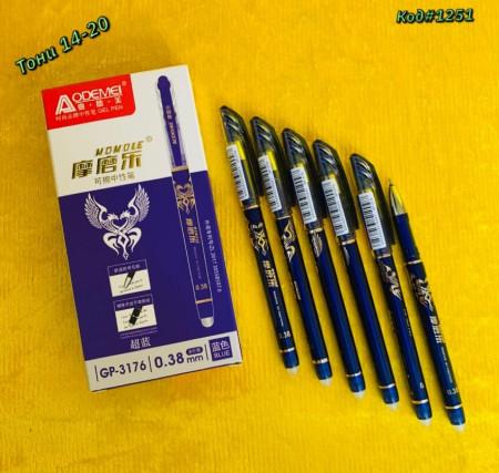 Ручка «Пиши-Стирай» 12шт