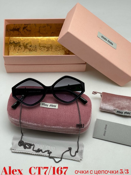 Очки с цепочкой + Коробка чехлы салфетки