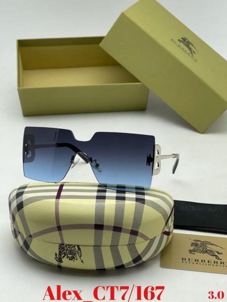 Очки + Коробка чехлы салфетки
